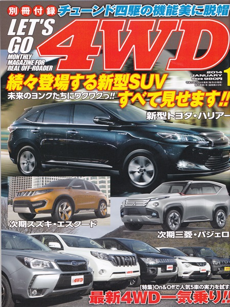 LET´S GO 4WD 2014 1月号