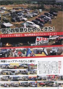 20101008-IMG_0001.jpg